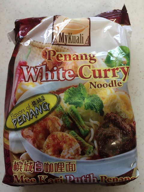 Penang White curry noodle × パクチー!w