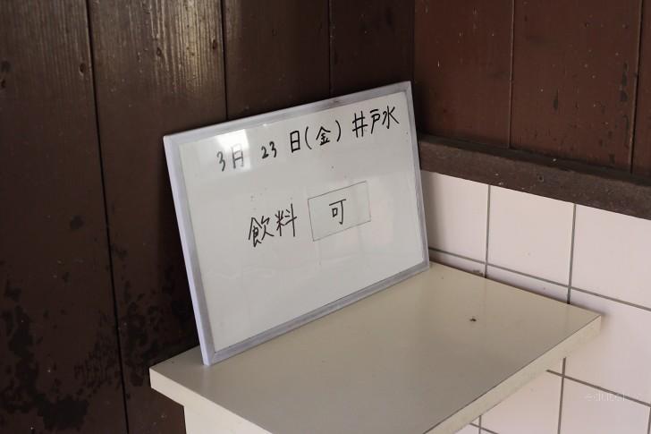 jiyu_201803 (26)