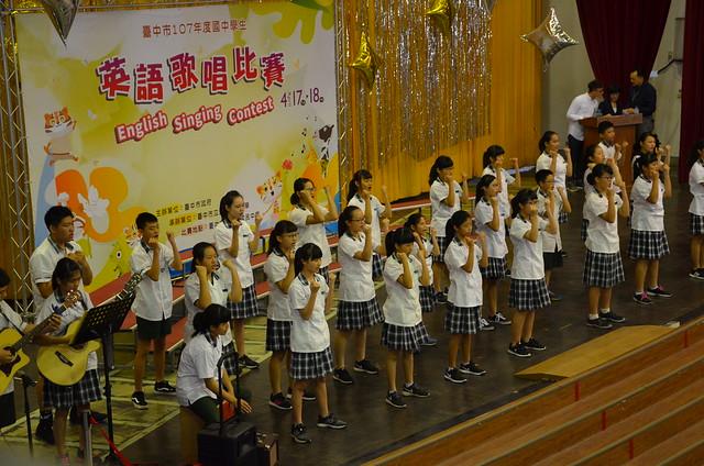 臺中市107年國中英語歌唱比賽-C組
