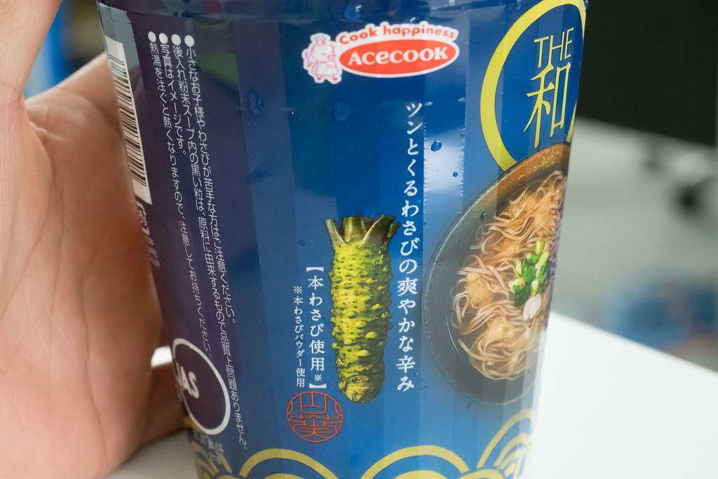 THE和_おろし風そば-5