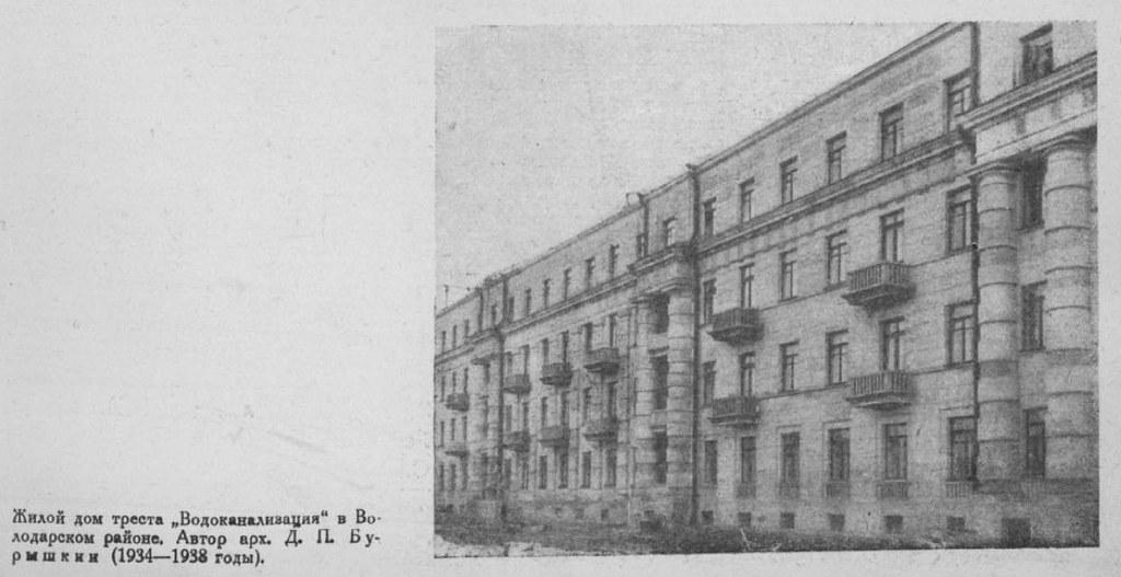 1939-01-89-03