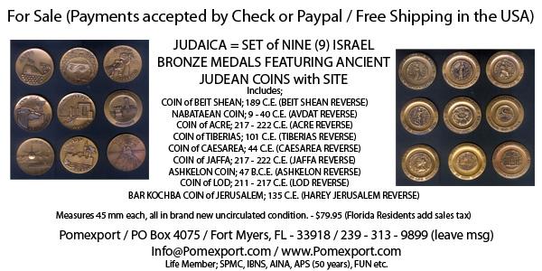Pomexport E-Sylum ad03 Israel Medals