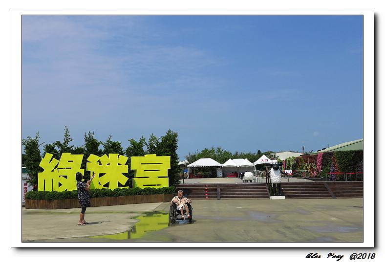 IMG_5691