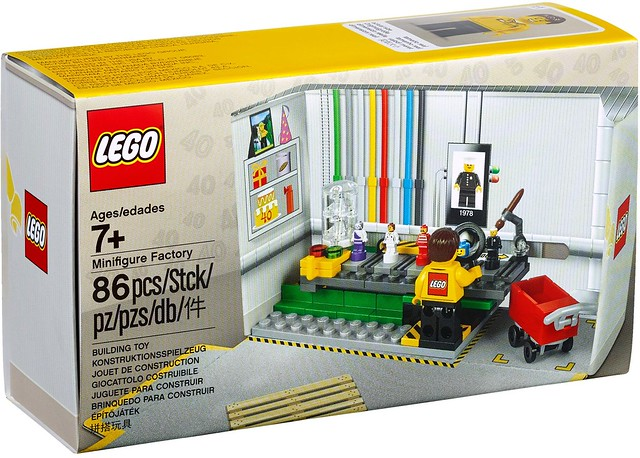 紀念意義十足!看著樂高人製作樂高小人偶超有趣~ LEGO 5005358【小人偶工廠】Minifigure Factory