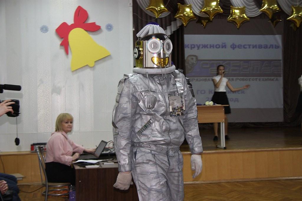 В Карпинске прошел фестиваль робототехники