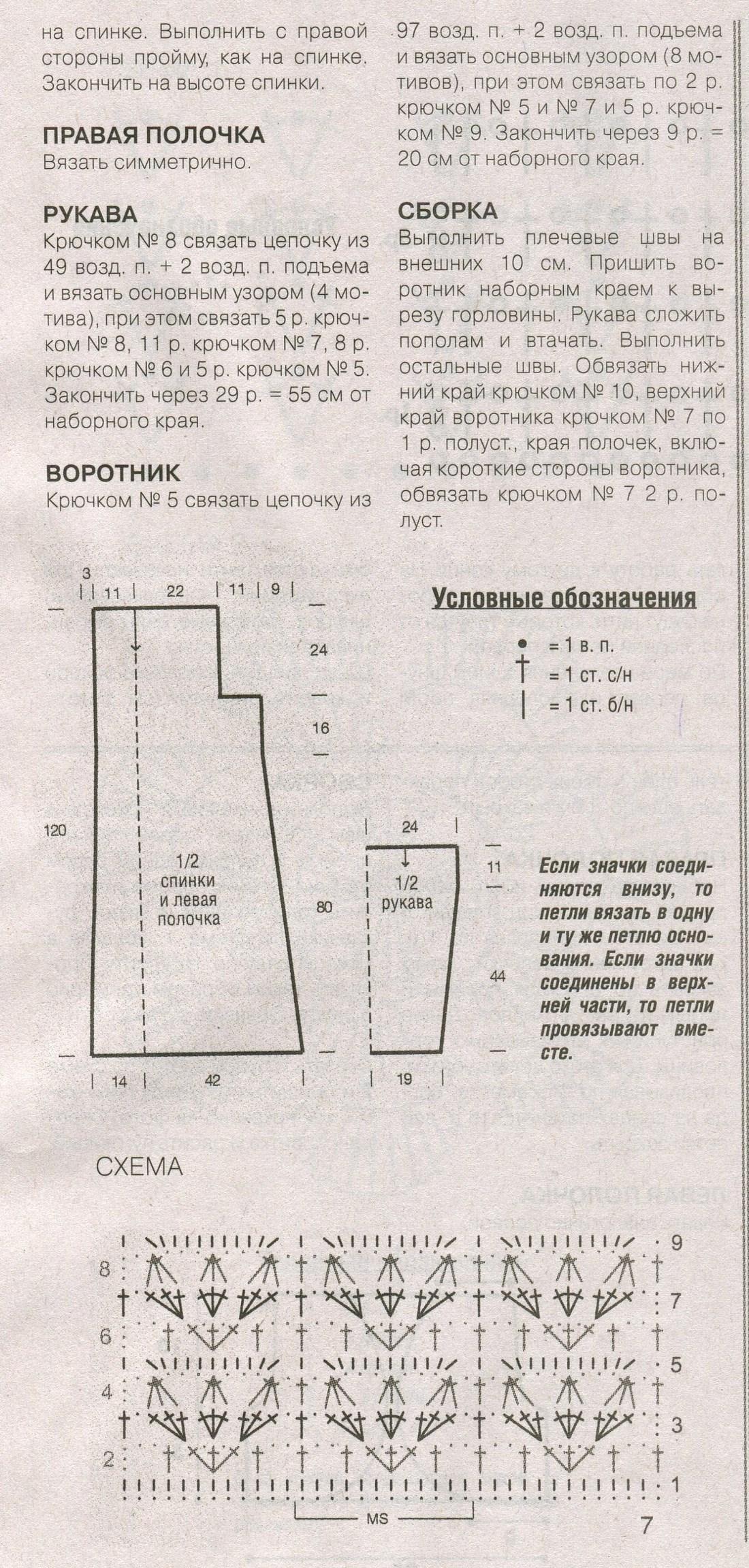 0263_Клуб'ОКей_10 .13 (29)