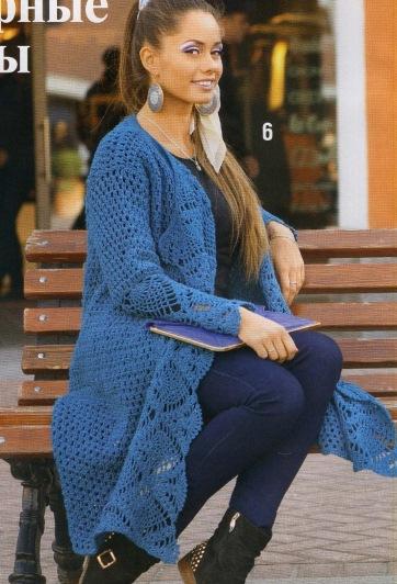 0259_Sandra №4 2015 (14)