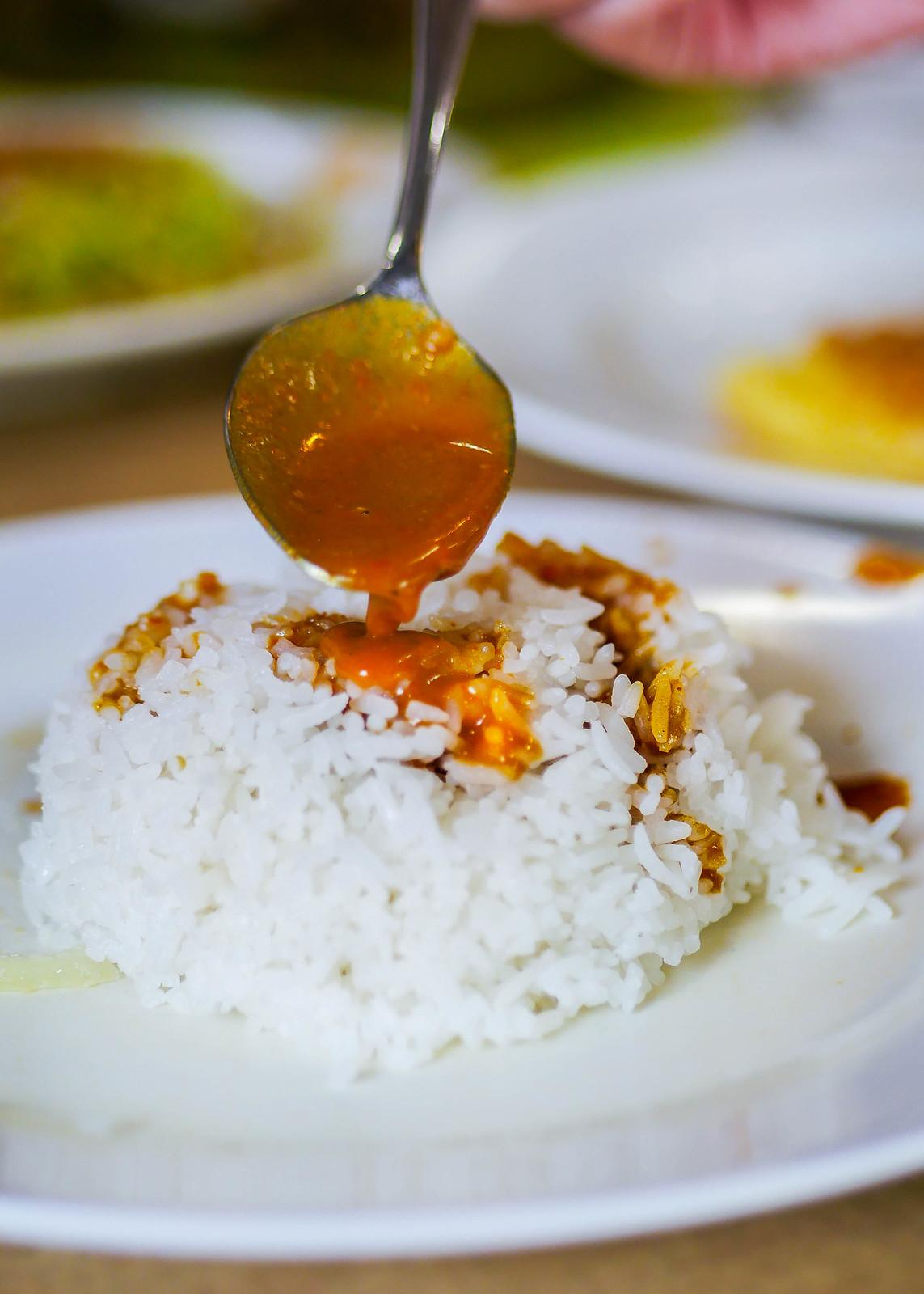 咖喱&咖喱-12