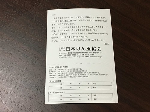 20160502_203706