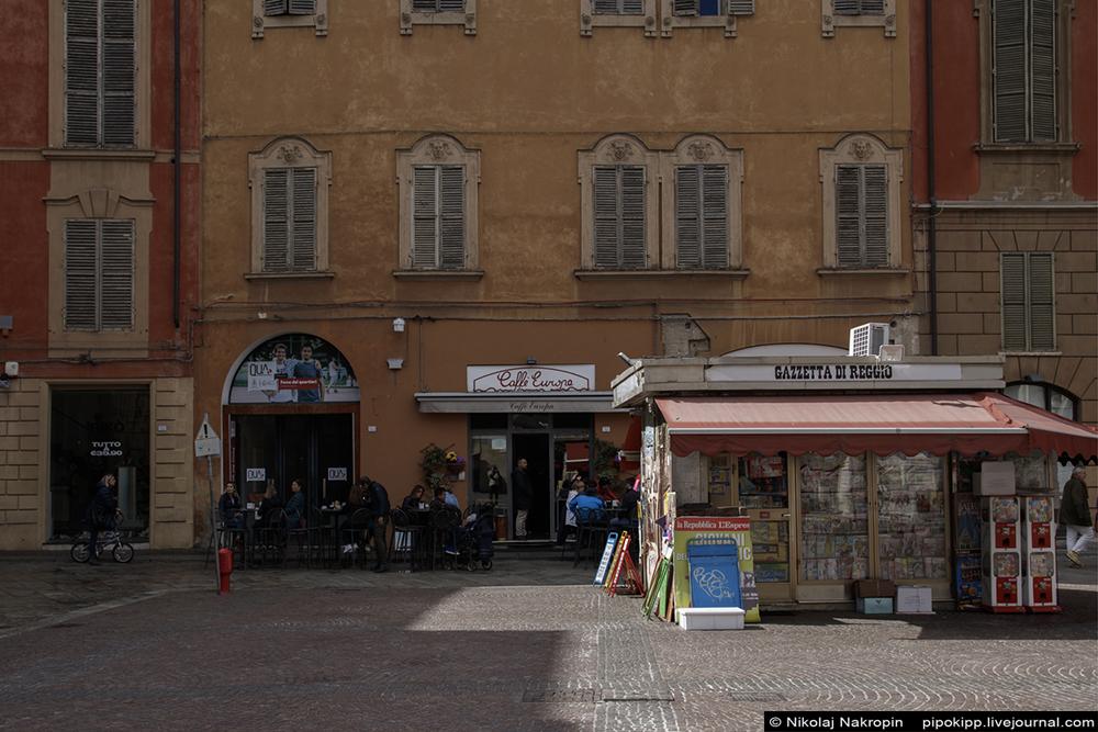 Аллегория на тему отсутствия туризьмы в Реджо-нель-Эмилия даже на пасху