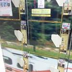 MRT lockers