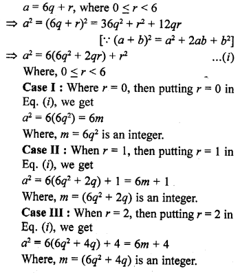 Class 10 RD Sharma Solutions Chapter 1 Real Numbers Ex 1.1