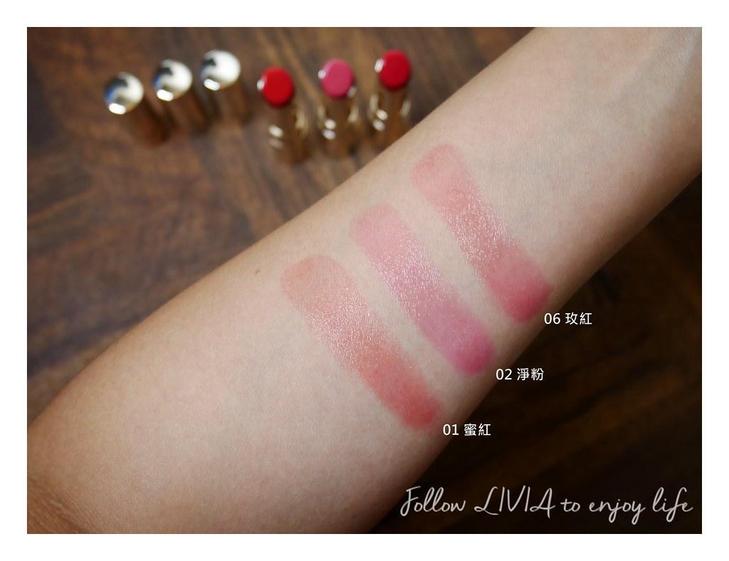 OPERA Lip Tint 渲漾水色唇膏 (8)