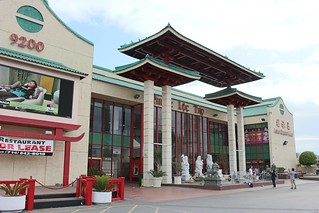 Asian Garden Mall, 9200 Bolsa Ave., Westminster