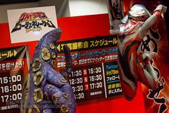 U_NEW_GENERATION_in_solamachi-180