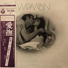 モニカ・ラッセンとザ・サウンズ:愛撫 WOMAN!!(JACKET A)