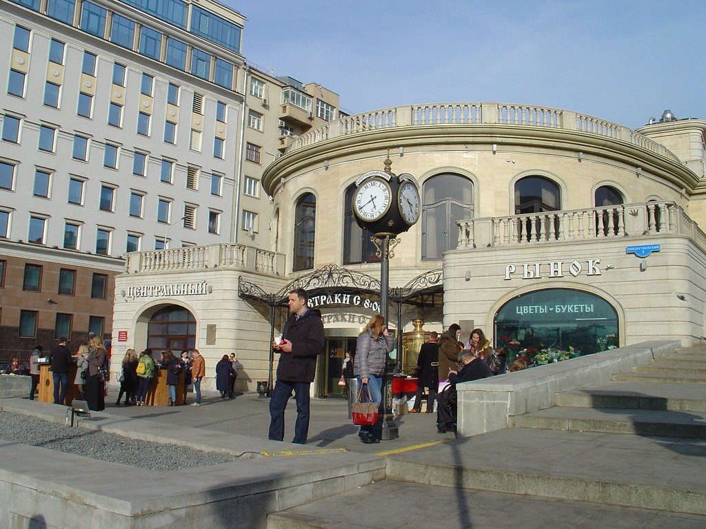 Moscow. The central market on Christmas Boulevard