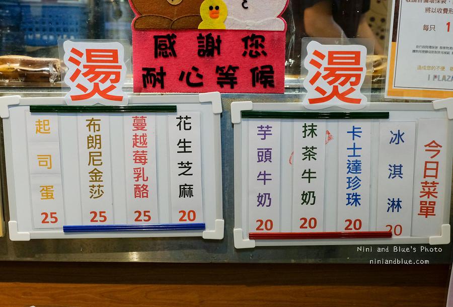 Q弟紅豆餅.一中街.I-Plaza愛廣場02