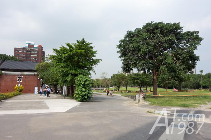 Central Art Park