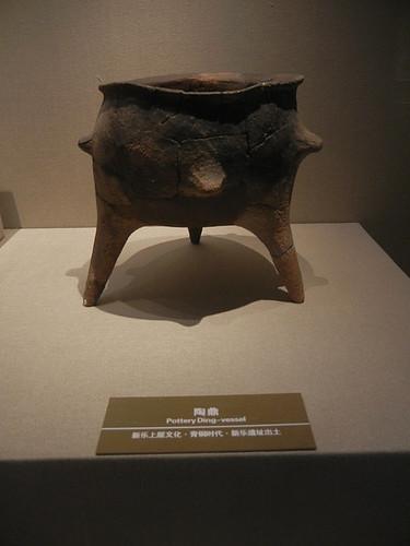 DSCN2271 - Pottery Vessel, Xinle Ruin, Shenyang
