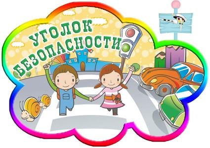oblachko-425x300