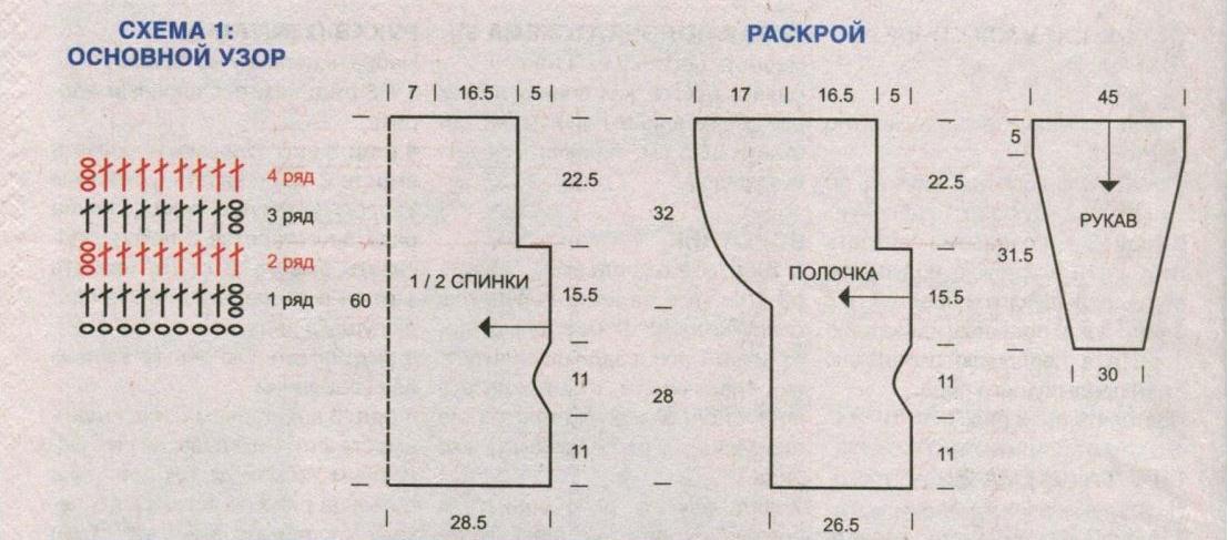 1807_l-v-krucok10-14_06 (4)
