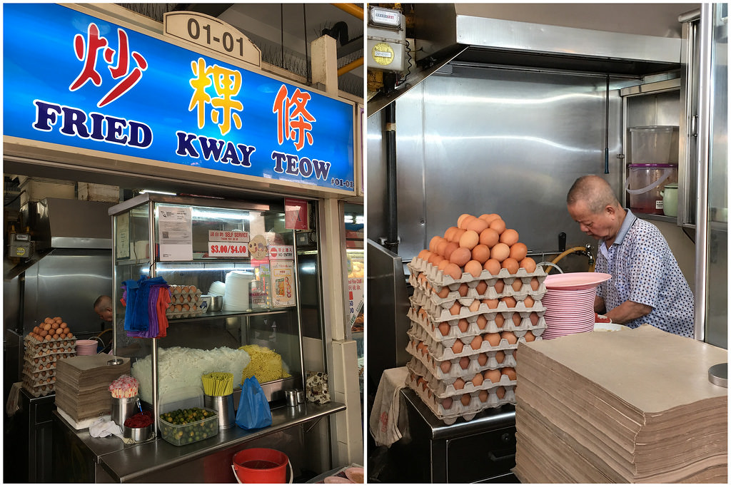 amoy street Amoy Street Fried Kway Teow storefront