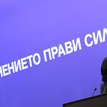 Informal meeting of Transport, Telecommunications and Energy Council (Energy): Press conference