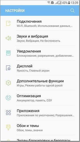 SamsungJ5_062