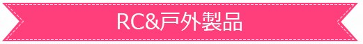 GearBest 日本限定セール (20)