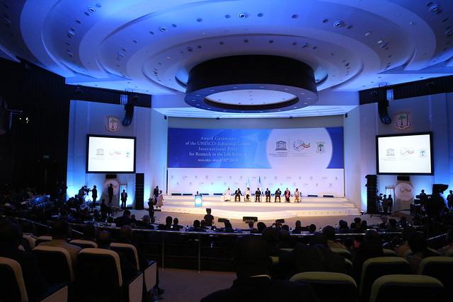18.03.Secretária Executiva no Prémio UNESCO-Guiné Equatorial