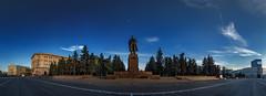 Челябинск. 23.05.2018 20:00