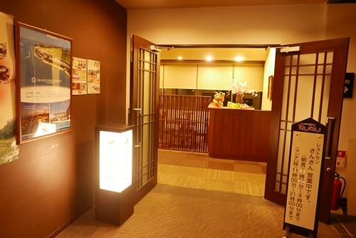 routeinnaoshimataiyokaku070