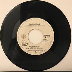 CHAK KHAN:WHAT CHA' GONNA DO FOR ME(RECORD SIDE-B)