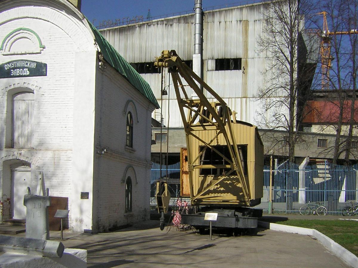 Омутнинск бетон заказать бетон цивильск