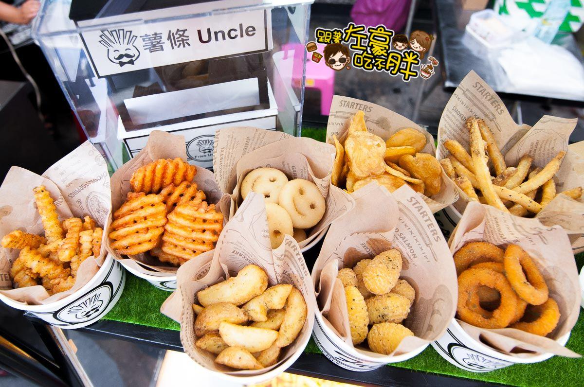 高雄薯條Uncle-3