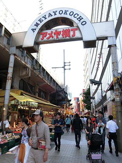 Tokyo Travelogue blog