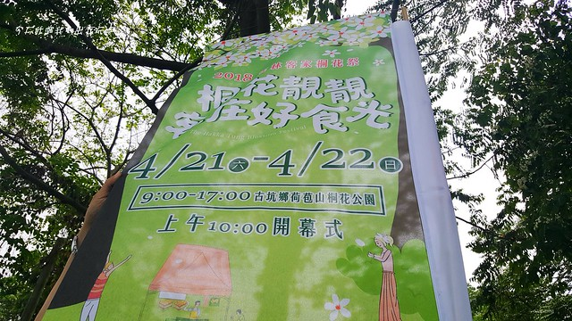 20180415_124804_副本