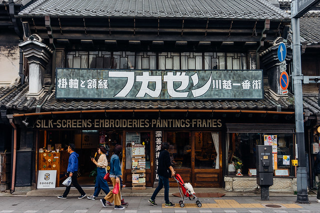 Kawagoe_08