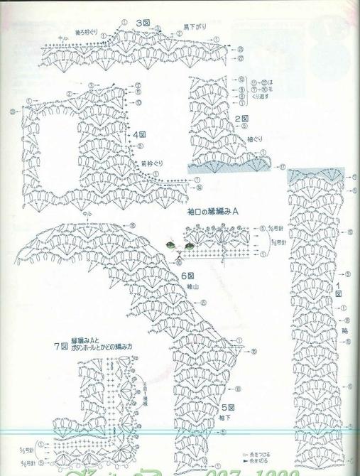 1934_Keito_Dama_097_1999_003 (3)
