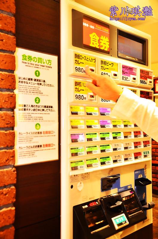 日本投幣機
