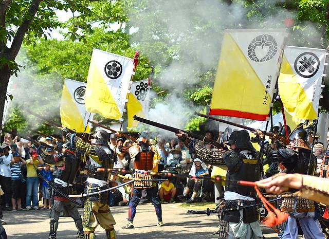 Samurai Firing Matchlock Guns - Nanbata Castle Festival