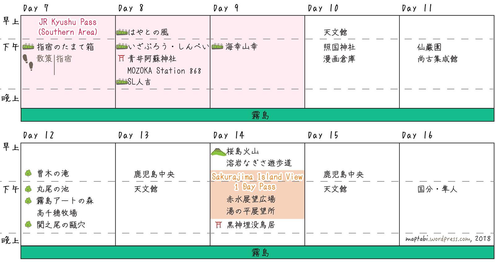 1605_nishinihon2