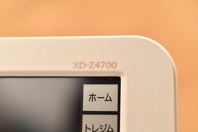 AZ_Z4700edu_26