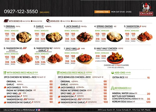 24 chicken delivery menu