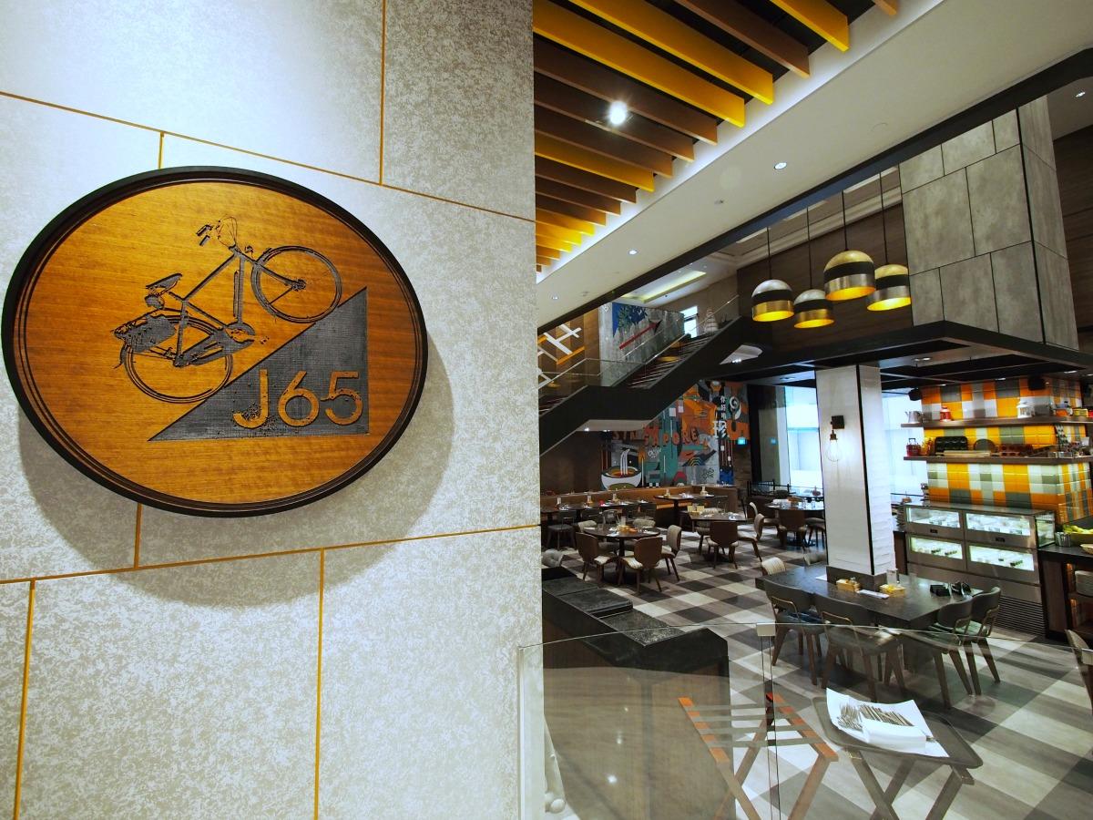 Hotel Jen Tanglin J65