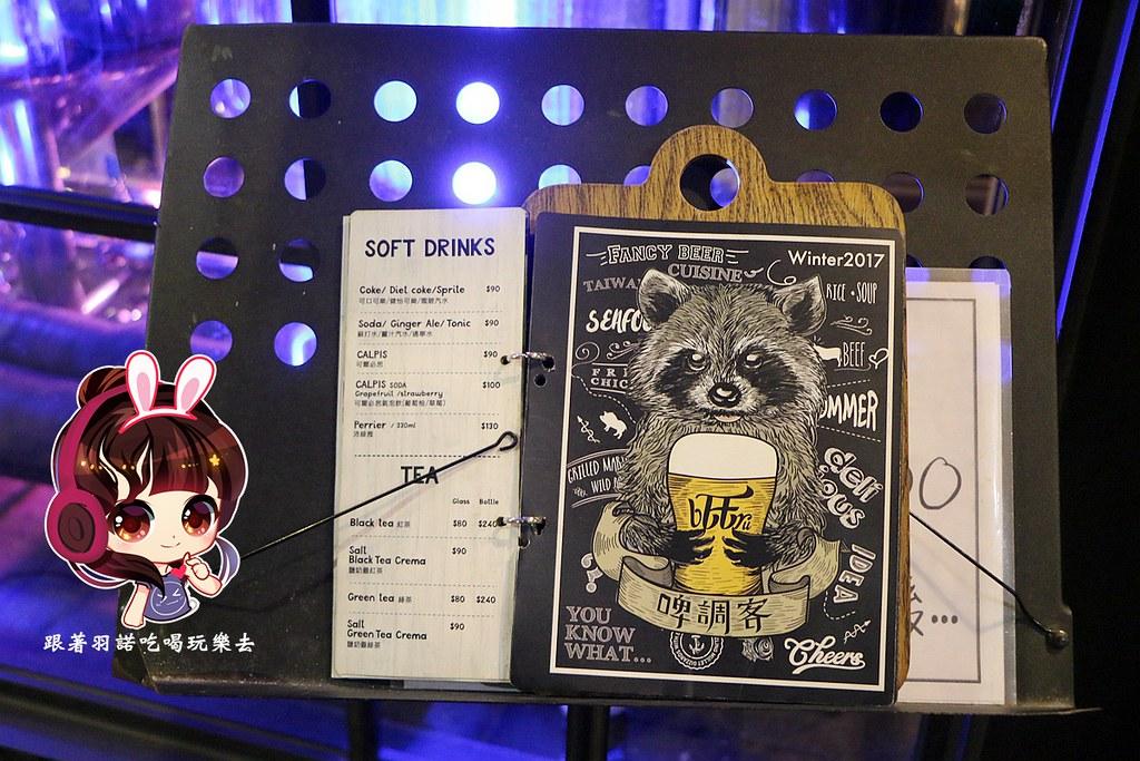 市民大道‧bEEru 啤調客精釀啤酒屋自助式拉霸啤酒055