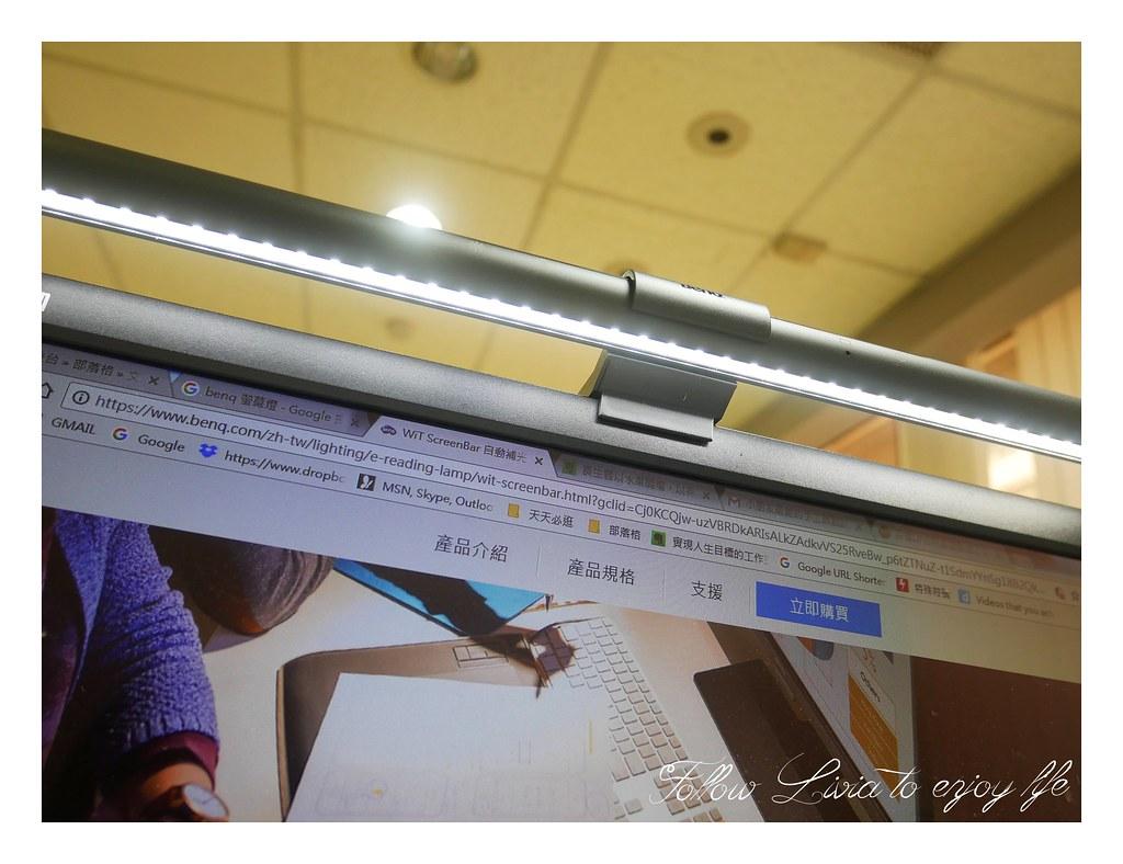 ScreenBar螢幕智能掛燈 (23)