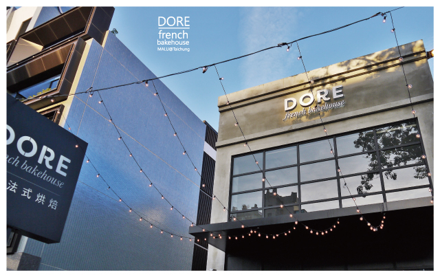 dore多爾法式烘焙-1