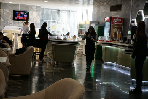 Business Lounge, Minsk National Airport, MSK, Belarus